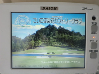 CIMG4852.JPG