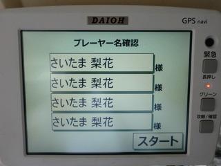 CIMG4853.JPG