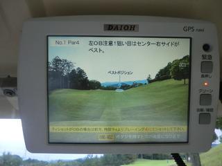 CIMG4861.JPG